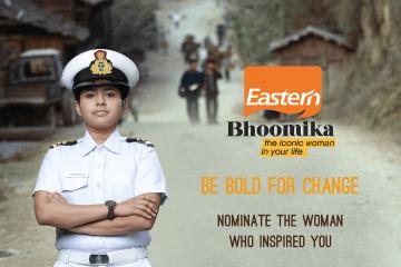 Eastern Bhoomika 2017